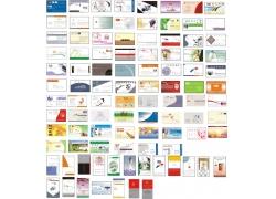 设计印刷业行业名片模板
