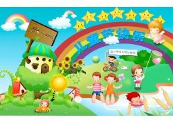 儿童节快乐psd素材