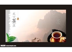 高档茶名片模板矢量图
