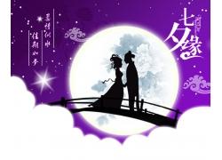 七夕图片 七夕节海报