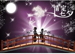 情定七夕情人节宣传海报