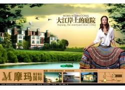 房地产广告设计