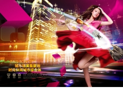 梦幻城市光芒商业广告设计