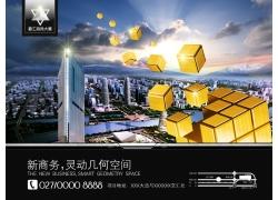 金色立方体与城市建筑