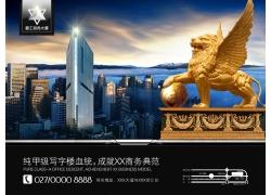雄狮与城市建筑