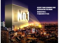 城市房产广告设计