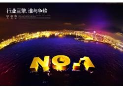 海洋与城市夜景