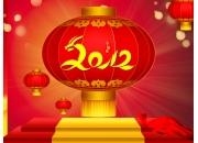 2012龙年喜庆春节PSD分层素材