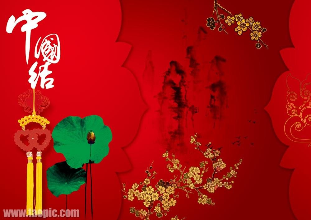 传统中国风素材图片