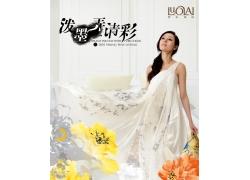 罗莱家纺广告设计