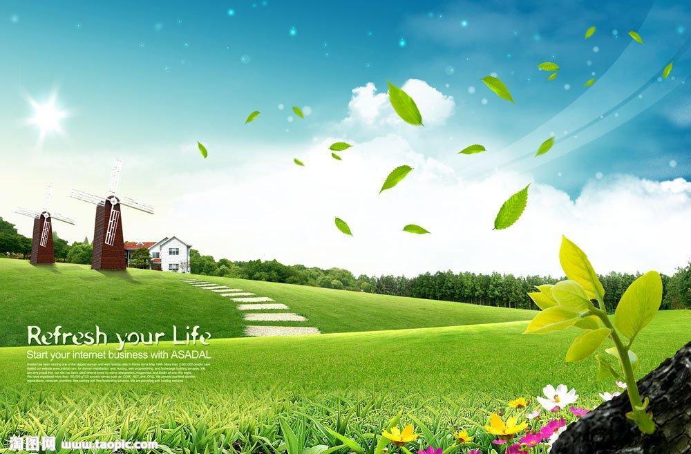 绿草地大自然风景图片
