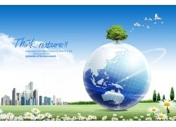 蓝色地球风景psd素材