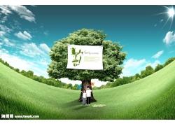 弧形草地大树风景psd素材