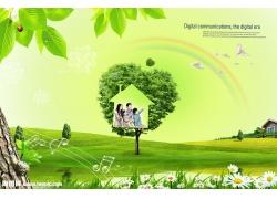 绿色草原风景psd素材