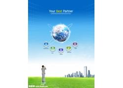 简洁科技商务海报模板