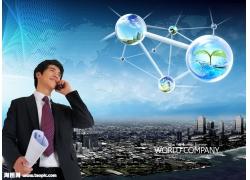商业人物与城市psd素材
