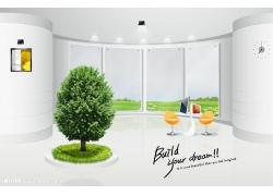 室内树psd素材