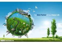 地球建筑物与草地psd素材