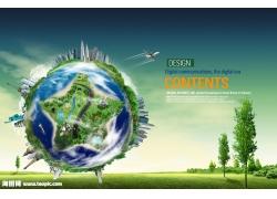 草地与3D地球psd素材
