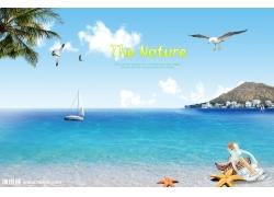 蓝色海洋与沙滩风景psd素材