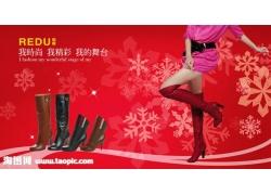 靴子海报设计矢量图