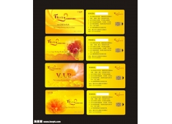酒店VIP贵宾会员卡模板