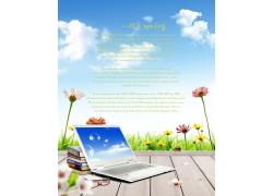 笔记本电脑风景PSD素材