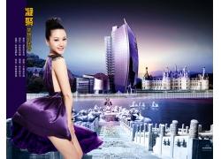 美女房地产广告设计