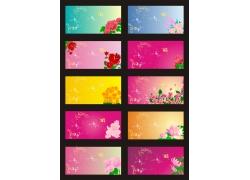 漂亮花朵背景 展板背景模板
