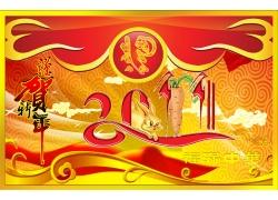 贺新年海报设计PSD素材