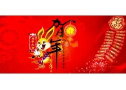 贺新年节日素材