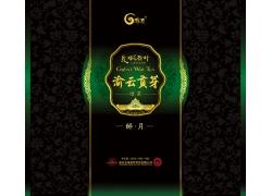 绿茶茶叶包装设计PSD分层素材