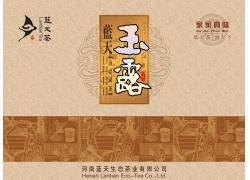 中国风茶叶包装设计PSD分层素材