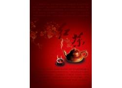红茶包装盒设计PSD分层素材