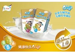 QQ星儿童牛奶新品上市广告模板