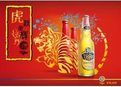 虎牌啤酒新年促销海报PSD素材