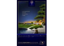 高档优雅别墅房地产广告宣传模板