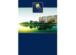 优雅建筑房地产广告宣传PSD素材