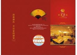 清新酒店折页模板矢量图