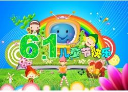6.1儿童节海报