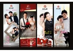 婚礼X展架 婚礼展架图片