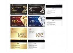 VIP卡设计模板 美容院vip卡