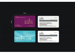 化妆品VIP卡设计模板