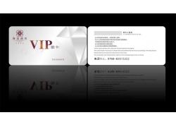 VIP卡 银卡设计