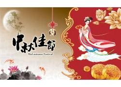 中秋佳节宣传海报