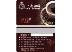 上岛咖啡VIP卡设计