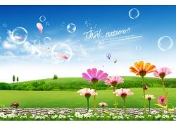 亲近自然绿色风景psd素材