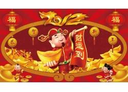 2012恭贺新年素材