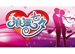 浪漫七夕 七夕情人节背景