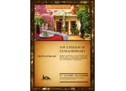 别墅鲜花房地产广告设计